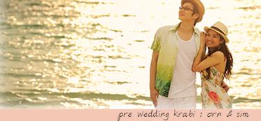 menubar_lovedezignblog_prewedding_orn_sim_krabi