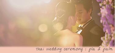 menubar_lovedezignblog_thaiceremony_pla_palm